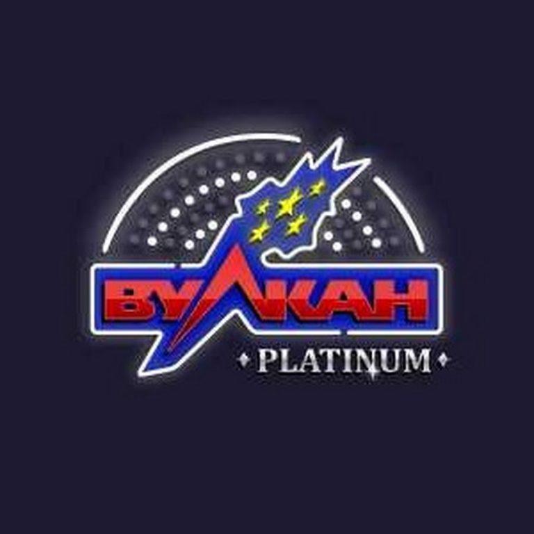 вулкан platinum не платит