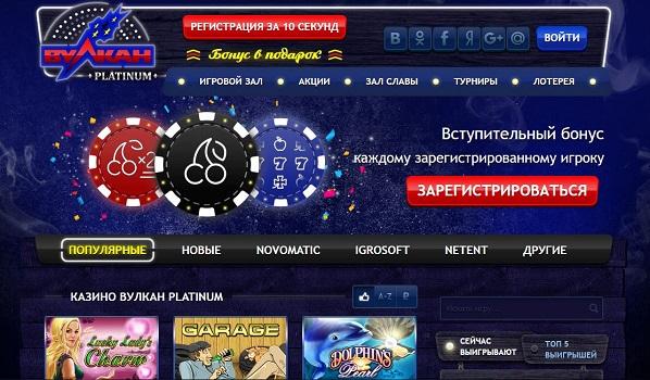 Русская рулетка играть бесплатно